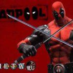 Обзор игры Deadpool