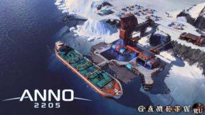 Игра Anno 2205