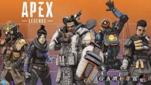 Обзор Apex Legends