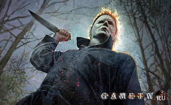 Хеллоуин убивает